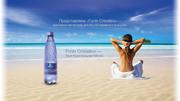 Fonte Cristallino - чистая питьевая вода