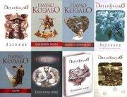 различные книги
